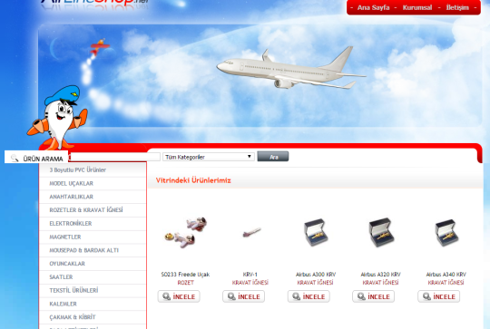 airlineshop